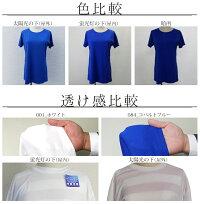 tシャツレディース半袖シルキードライXラインさらさらドライかわいい白08