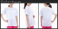 tシャツレディース半袖シルキードライXラインさらさらドライかわいい白06