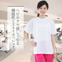 tシャツレディース半袖シルキードライXラインさらさらドライかわいい白10