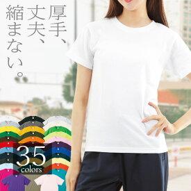 tシャツ レディース 半袖 透けない 超厚手 綿100% クルーネック カットソー 無地 シンプル かわいい コットン100% ルームウェア パジャマ スポーツ カジュアルトップスに 作業用に 型崩れしない しっかり丈夫 白/黒/ネイビー Tシャツ Tシャツ ティーシャツ 5942-01-1P