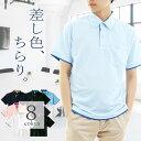 ポロシャツ 半袖 メンズ レディース(大きめサイズ対応)【重ね着風レイヤード/UVカット/ドライメッシュ(吸水速乾)】ボタンダウンポロシャツ 白をはじめ 人気色8色 男女兼用 RTM-select 00315_AYB