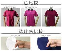 ポロシャツレディース半袖無地半そでビズポロクールビズファッション紫外線カットUVカット08