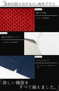 ポロシャツレディース半袖無地半そでビズポロクールビズファッション紫外線カットUVカット05