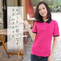 ポロシャツレディース半袖無地半そでビズポロクールビズファッション紫外線カットUVカット13