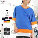 ホッケーシャツ メンズ【吸水速乾・ドライメッシュ・UVカット】かわいいビッグシルエット 全5色 RTM-select 5935-01