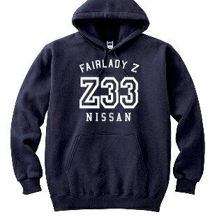 【楽天独占販売!】日産×パーカー【FAIRLADY Z College Z/フェアレディZ】