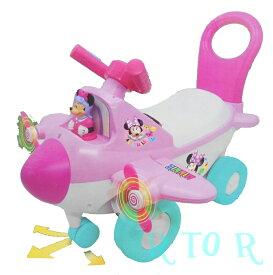 ディズニーミニーマウス 【KIDDIELAND アクティビティプレイン ライドオン/乗用玩具】 Disney minnie Activity Plane Ride-On
