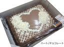Costco コストコ【ハーフシートケーキ ホワイトorチョコレート】48人分のお誕生日ケーキ 選べるデザイン/四角形/バー…