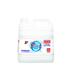ライオン トップ 【SUPER NANOX スーパーナノックス】 業務用 4KG 液体/超コンパクト洗剤