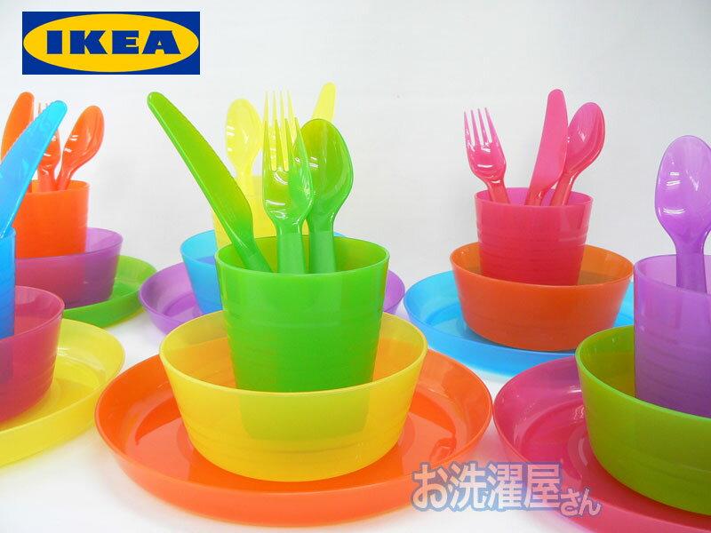 【送料無料】 IKEA イケア 【KALAS】カラフル♪食器セット 36ピースセット★ベビー/キッズ用食器