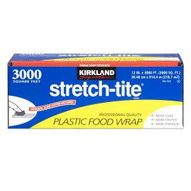 【送料無料】KS Stretch-Tite ストレッチタイト【フードラップ】カッターボックスタイプ幅30.48cm×長さ914.4m 食品用フィルム