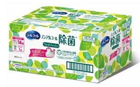 【ケース販売】シルコット ノンアルコール除菌 ウェットティッシュ 本体1個+つめかえ用45枚×14個 合計675枚 お買い得パック