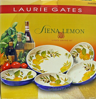 LAURIE GATES Raleigh Gates 5 peace serving set