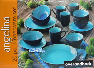 over and back Dinnerware Set 20 pieces (5 different) plate / bowl / mug Dinnerware set