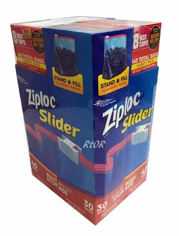 ジップロック 【イージージッパー】 ガロン&クォート 合計140枚入り マチ付き保存用バッグ スライダーバッグ アメリカ製