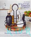 卓上型回転式調味料ラック 木製ボード付き Gourmet Basics by Mikasa Revolving Condiment Caddy テーブルトップキ...