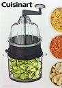 クイジナート スパイラライザー CTG-00-CSPI Cuisinart Food Spiralizer スライサー/カッター ベジパスタ作りに♪