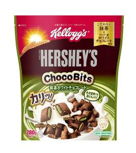 ハーシー チョコビッツ 抹茶ホワイトチョコレート 280g