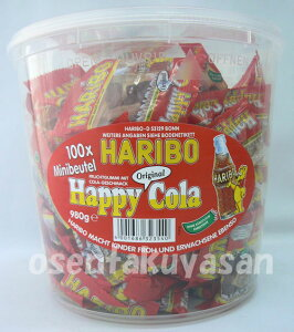 HARIBO HappyCola★ハリボー【ハッピーコーラ】 バケツ(980g/100袋入り) グミキャンディ