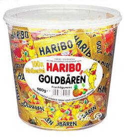 HARIBO ハリボー 【ミニゴールドベア】 バケツ(980g/100袋入り) グミキャンディ