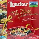 Loacker 【THE BEST of】12種のウエハースがたっぷり600g!アソートボックス ローカー