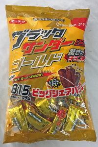 【ゴールド】 ユーラク【ブラックサンダー ミニバー ゴールド 815gチョコチップ入り】ビッグシェアパック/大容量/お徳パック