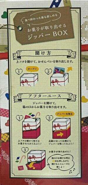 金吾堂バレンタインハートのおせんべい70枚入りハート型/甘口醤油/個別包装