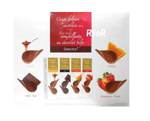 【レッドパッケージ】ハムレット クリスピーチョコチップス 【チョコレートアソート 4種類】 シン 500g(125g×4箱)Chocola's 4FLAVOR ASSORT ベルギーチョコ