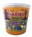 ハリボー【ハロウィンパーティボックス】バケツ(980g)個別包装/グミキャンディ/HARIBO