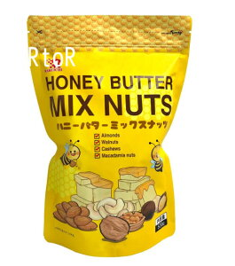 ハニーバターミックスナッツ 500g入り (アーモンド、くるみ、カシューナッツ、マカダミアナッツ)