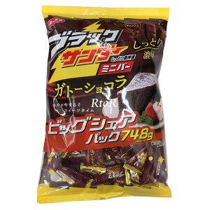 ユーラク ブラックサンダー ガトーショコラ 748g ミニバー チョコレートクッキー/大容量/お徳パック