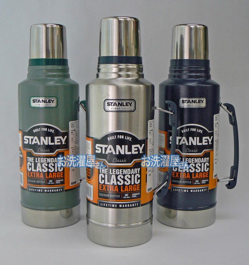 【STANLEY スタンレー】クラシック真空断熱ステンレスボトル エクストララージサイズ 2qt/1.9L