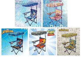【キャノピー付き】キャラクター キッズ用 ポータブルチェアー(折りたたみ式イス) 子供用 屋根付きチェア ディズニーキャラクター/Disney