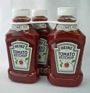 【お得3本セット】HEINZ ハインツ トマトケチャップ 1.25kg×3個セット 業務用 アメリカで人気NO.1!