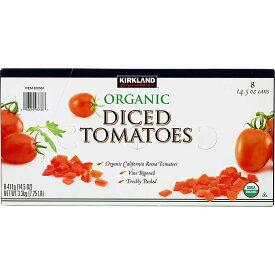 KS ORGANIC DICED TOMATOES オーガニック【ダイストマト】 8缶セット 有機トマト・ジュースづけ トマト缶