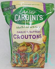 CARDINI'S CROUTONS クルトン ガーリック&バターフレーバー 908g コストコ※賞味期限2020年1月まで