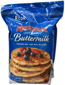 【袋入り】 KRUSTEAZ 【Butter milk Pancake Mix】 パンケーキミックス 4.53kg ホットケーキミックス