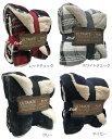 Life Comfort【Ultimate Sherpa Throw】大判ひざ掛け毛布/152cm×177cm/ふわふわブランケット/スロー/あたたか/シェル…