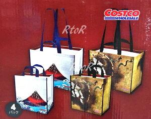限定デザイン「コストコ日本 ショッピングバッグ4枚セット」大型トートバッグ/エコバッグ/お買い物バッグ/風神雷神/富士山/北斎
