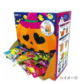 ハロウィン かぼちゃ型せんべい 70枚入り カボチャのおせんべい/ジャックオーランタン/個別包装/個包装
