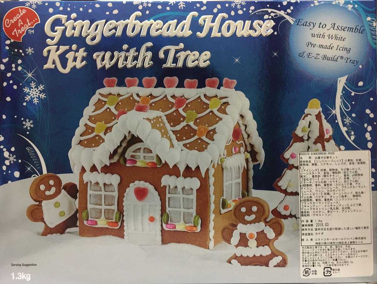 【ジンジャーブレッドハウス用キット】アイシング・飾り・トレー付き♪総重量1.3kg ジンジャークッキーハウス/クッキーハウス/お菓子のお家/Gingerbread House kit with Tree/ヘクセンハウス