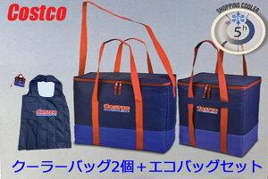 【3個セット】costcoコストコ クーラーバッグ/ネイビー/大型トートバッグ 2サイズ(58L+49L)+エコバッグ(ポーチ付き) 保冷保温