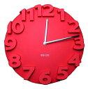 Compass1465135450