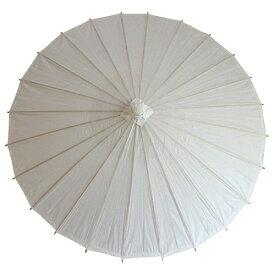和傘 日傘 無地 直径84cm (白) コスプレ イベント 飾り 小道具 撮影