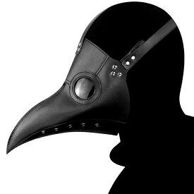 ペストマスク コスチューム コスプレ ハロウィン 仮装 (ブラック) ゴシック スチームパンク イベント