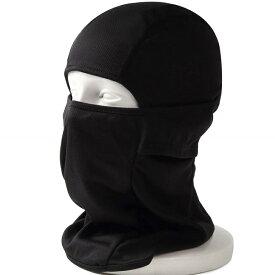 タクティカル フェイスマスク 目だし帽 アーミー (黒) バラクラバ ミリタリー サバイバルゲーム<メール便で発送>
