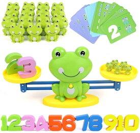知育玩具 てんびん バランスゲーム 子供 おもちゃ(カエル 緑)幼児 天秤 数字 重さ