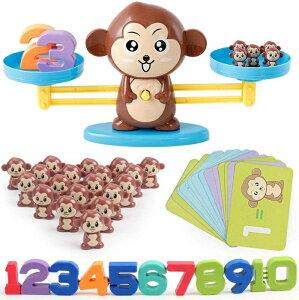 知育玩具 てんびん バランスゲーム 子供 おもちゃ(猿 茶色)幼児 天秤 数字 重さ
