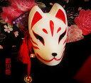 【売れ筋】きつねのお面 ハンドメイド 狐 マスク 仮面