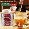 【30代女性】お茶好きの友達にギフト!手軽に毎日飲めるお手軽パウダーティーって?